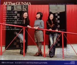 All about Gunma - George Aoki Jazz Project